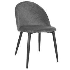 Designová židle SPRINGOS ASTON tmavě šedá