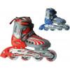 Dětské kolečkové brusle SPARTAN STORM ve dvou barevných provedení, které jsou svou konstrukcí vhodné pro dětské bruslaře začátečníky.
