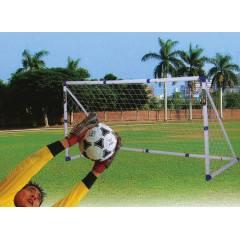 Fotbalová branka SPARTAN BAYERN 244x130x110 cm