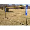 SPORT VICTOR SET NETTuto přenosnou síť na badminton, je velmi snadné složit a rozložit. Je vhodná pro badminton, volejbal nebo dokonce tenis. Tyče fungují stejně jako stanové tyče se ...