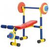 Dětská posilovna FT08 VT-2400Zábavná a bezpečná fitness lavice pro děti. Znatelně podporuje zdravý životní styl. Tato fitness pomůcka se skládá z dětské lavice, ...