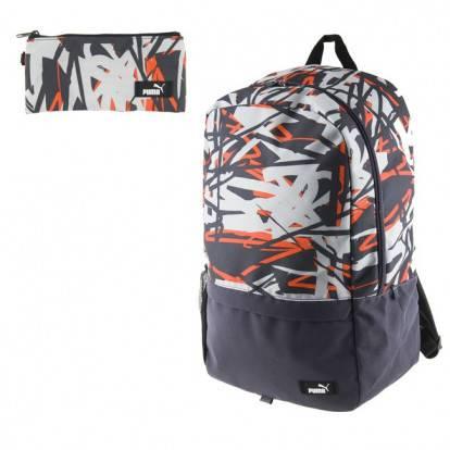 Školní batoh Puma BTS 074466 04 šedý + zdarma penál