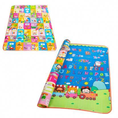 Dětský hrací koberec VLÁČEK 180X150 cm