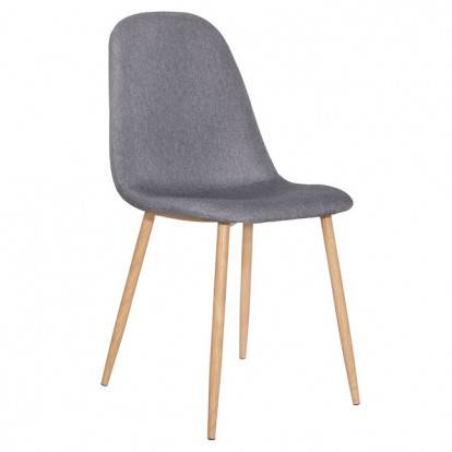 Designová židle SPRINGOS MODERN šedá