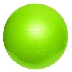 Gymnastický míč Gymball 55cm - modrá